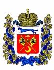 Первенство Оренбургской области по дзюдо.